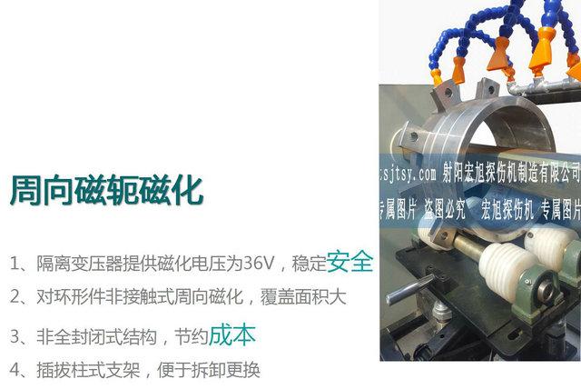 HCDG-5000型微机控制闭路磁轭磁粉探伤机