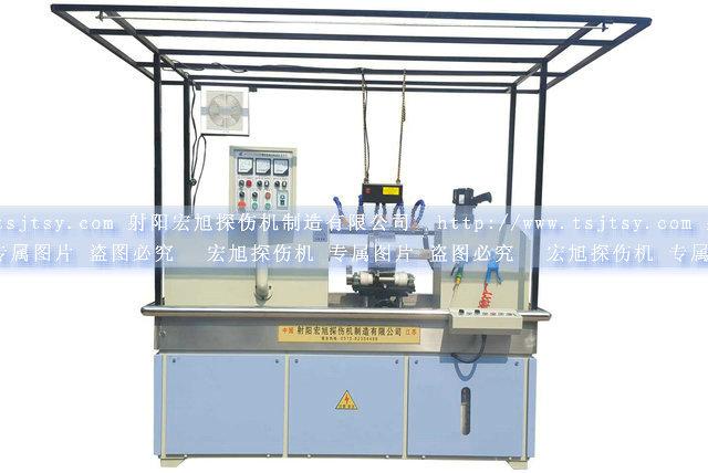 HCDG-5000型微机控制闭路磁轭荧光磁粉探伤机
